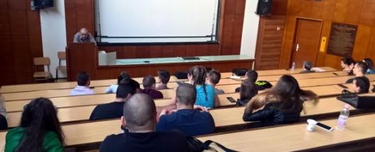 Среща със студентите от 2-ри курс на ФТС