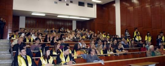 На 27.04.2017 г. ФТС тържествено връчи дипломите на свои випускници