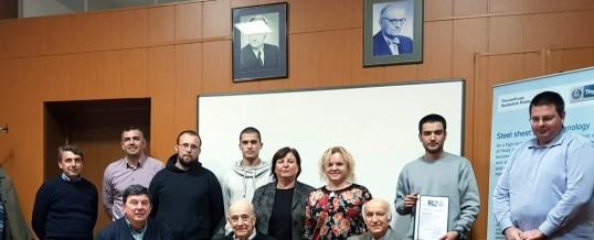 """Тържествено връчване на стипендия """"Земна механика – проф. Балуш Балушев"""" в кат. """"Геотехника"""""""