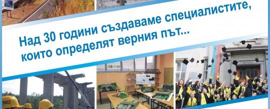 Изложба на дипломни работи на випускници на ФТС