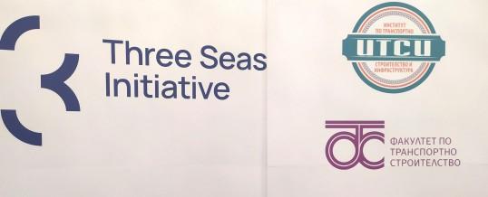 """Транспортна конференция """"Инициатива """"Три морета"""" – единство, иновации, свързаност"""""""